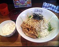 Mazemutahiromaze