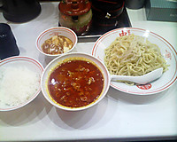 Nakamotohiyasi