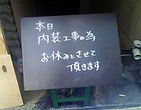 Nicoyasumi