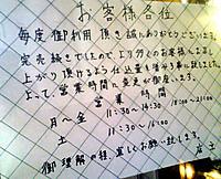 Syashieigyo
