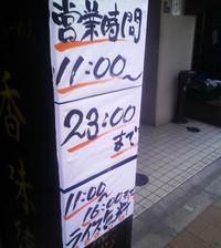 Kamitokueigyo