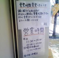 Suzumeeigyo_2