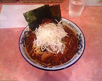 Aoyamajigokura
