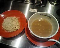 Kakunakakaedama1