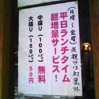 Kinyamori