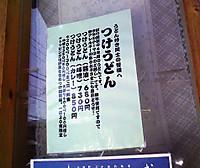 Kinyaudon