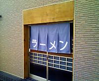 Nanasimisemae_2