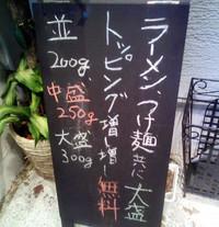 Japanmori