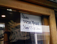 201309takahasiyasumi2