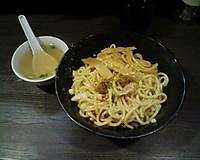 Houkibosimazemaze