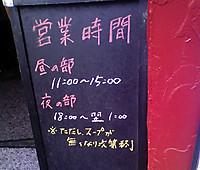 Takaeigyo