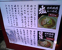 Takakodawari2
