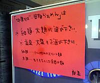 Taizenmenmori