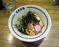 Gachimazesoba