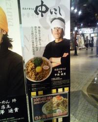 Nakanishikanban
