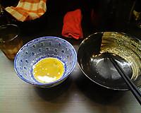 Nakagawakaituk3