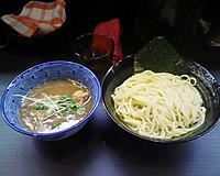 Nakagawakaituke