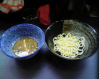 Nakagawakaituke2
