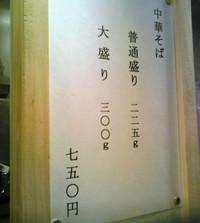 Mitubachimori