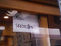 201311takahasiyasumi