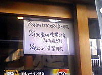 201312tahakashiyasumi