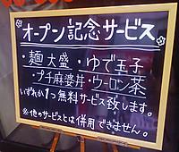 Ikenakamotoservice