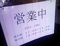 Koikeeigyo