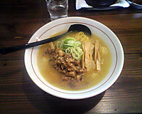 Shimashimatomsio