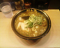 Daikichiramen