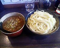 Amamiyatuke