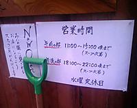 Genrokuigyo