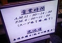 Masaakieigyo