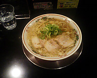 Saikoroseabura