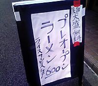 Ozubonkanban