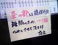 Ryokudolunch