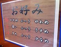 Musasiyakonomi2