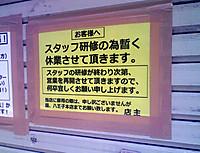 Enyasumi