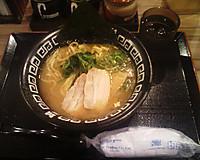 Makotoyaramen