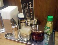 Rokurinsyatoppi