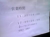 Kusunokieigyo