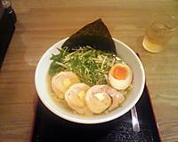 Daishinsio