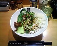 Takematsumen