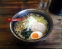 Takemarushio