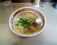 Fujiwararamen
