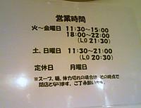 Yashigerueigyo