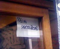 201407takahashiyasumi