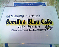Bumbunbcname