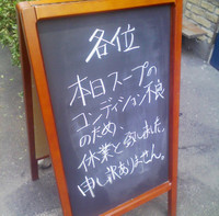 Ofuyakanban2