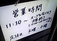 Zenyaeigyo