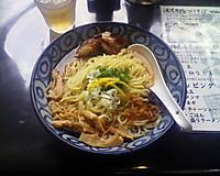 Fujigayahiyasi